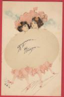 KIRCHNER : Femmes Oeuf ; Recto Verso . - Kirchner, Raphael