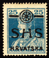 Yugoslavia (Croatia-Slavonia) 25k Hungary Stamp Overprinted In Black Instead Of Red. Scott 2L26. MH. - Nuovi