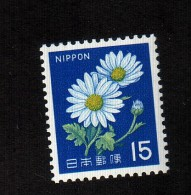 JAPON 1966/69 FLEURS  YVERT N�838  NEUF MNH**
