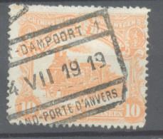 _6s-942 N° TR78: GENT-DAMPOORT 1 // GAND -PORTE D'ANVERS - Chemins De Fer