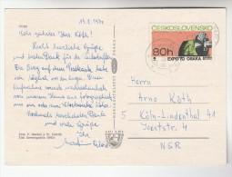 1971  CZECHOSLOVAKIA COVER Stamps 60h OSAKA EXPO  (postcard Cheb) - Czechoslovakia