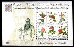 1990 Belgium - Roses IV -Belgiga 1990 - Block of 6 v paper - slight fold on the side