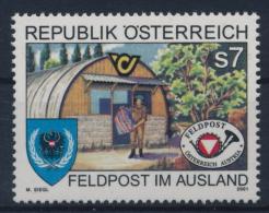 **Österreich Austria 2001 ANK 2384 Mi 2350 (1) Feldpost Field Post MNH - 2001-10 Nuovi & Linguelle