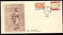 INDIA 1988 PHILATELIC EXHIBITION, EARLY POSTMAN, EARLY R.M.S & D.L.O. POST MARKS FDC Inde Indien # F1173-74 - FDC