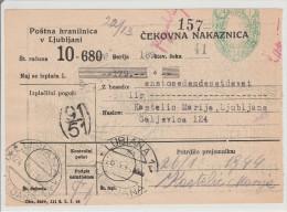 Lubiana 1944 - Imprimé Avec Timbres Au Verso - Occupation Italienne Slovenia Slovenie - 9. Besetzung 2. WK (Italien)