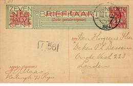 Bk G201  Katwijk Aan De Rijn - Leiden - Postal Stationery