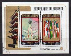 Burundi BF 39 Obl OSAKA 1970 - 1970-79: Neufs