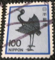 Japan 1981 Silver Crane 100y X2 - Used - 1926-89 Emperor Hirohito (Showa Era)