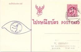 THAILAND BANGKOK POST CARD 1970  (F160246) - Francobolli