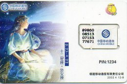 GSM  Zodiaque Zodiac Carte  Chine B 276 - Zodiaco