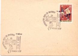 RUSSIA CCCP 1962 VOLLEY BALL  (F160249) - Pallavolo