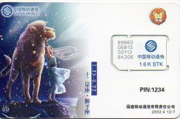 GSM  Zodiaque Zodiac  Chine B 277 - Zodiaco