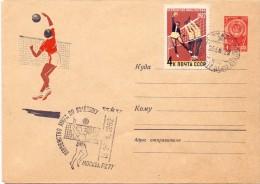 RUSSIA CCCP 1962 VOLLEY BALL  (F160250) - Pallavolo