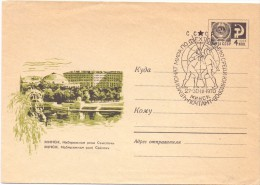 RUSSIA CCCP 1970 FENCING AIR MAIL  (F160252) - Scherma