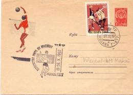 RUSSIA CCCP VOLLEY-BALL 1962  (F160253) - Scherma