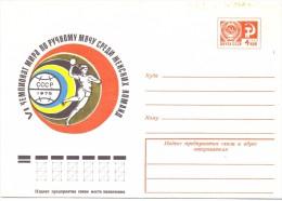 RUSSIA CCCP AIR MAIL HANDBALL   (F160256) - Pallamano