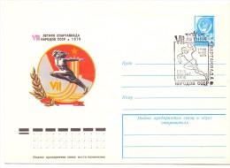 RUSSIA CCCP AIR MAIL HANDBALL   (F160259) - Pallamano