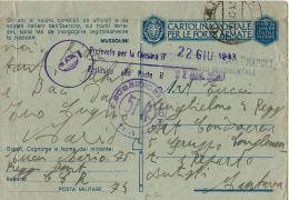FRANCHIGIA WWII POSTA MILITARE 74 1943 VIZZINI X MANTOVA - 1900-44 Vittorio Emanuele III