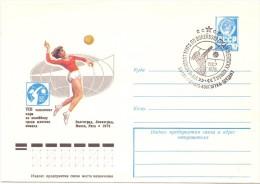 RUSSIA CCCP AIR MAILVOLLEY BALL(F160260) - Pallavolo