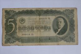 BILLET U.R.S.S. - P.204 - 5 CHERVONTSEV - 1937 - EMBLEME SOVIETIQUE (FAUCILLE ET MARTEAU) - LENINE - Russia