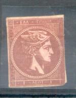 TETE DE MERCURE AÑO 1861 YVERT NR. 1 MINT - 1861-86 Large Hermes Heads