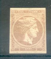 TETE DE MERCURE AÑO 1861 YVERT NR. 2 MINT - 1861-86 Large Hermes Heads