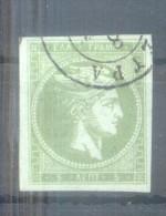 TETE DE MERCURE AÑO 1861 YVERT NR. 12 OBLITERE - 1861-86 Large Hermes Heads