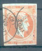 TETE DE MERCURE AÑO 1861 YVERT NR. 13 OBLITERE - 1861-86 Large Hermes Heads