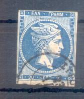 TETE DE MERCURE AÑO 1861 YVERT NR. 14 OBLITERE - 1861-86 Large Hermes Heads
