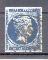 TETE DE MERCURE AÑO 1861 YVERT NR. 14a OBLITERE - 1861-86 Large Hermes Heads