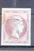 TETE DE MERCURE AÑO 1861 YVERT NR. 15 OBLITERE - 1861-86 Large Hermes Heads
