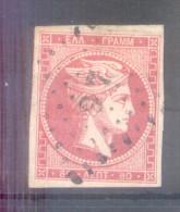 TETE DE MERCURE AÑO 1861 YVERT NR. 16 OBLITERE - 1861-86 Large Hermes Heads