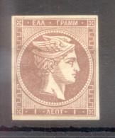 TETE DE MERCURE AÑO 1861 YVERT NR. 17 MINT - 1861-86 Large Hermes Heads