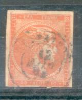 TETE DE MERCURE AÑO 1861 YVERT NR. 20 OBLITERE - 1861-86 Large Hermes Heads