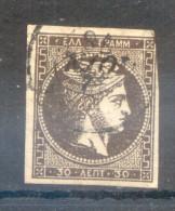 TETE DE MERCURE AÑO 1876 YVERT NR. 39 OBLITERE - 1861-86 Large Hermes Heads
