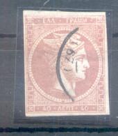 TETE DE MERCURE AÑO 1876 YVERT NR. 45A OBLITERE - 1861-86 Large Hermes Heads