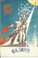 QSL CARD   --  RUSSIA  --  1917  - 1967 - QSL-Karten