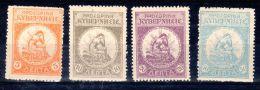 5.10.1905, Kreta, Michel-Nr. 6 - 9, Post Der Aufständischen, Postfrisch, Los 44475 - Kreta