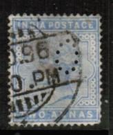 INDIA  Scott # 40 VF USED PERFIN - 1882-1901 Imperio