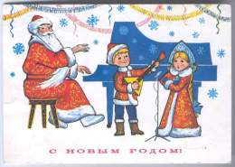 New Year: Santa Claus As Pianist, Snegurochka As Singer. Old Russian Postcard (2 - Neujahr