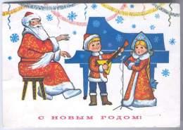 New Year: Santa Claus As Pianist, Snegurochka As Singer. Old Russian Postcard (2 - New Year