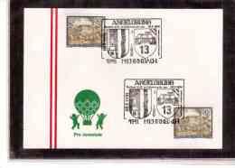 AU537     -     MEHRNBACH  26.7.1991    /     ANGELOBUNG - Briefmarken