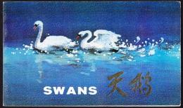 CHINE 1983        B - S.F.     T.83   Cygnes   Swans   1983.11.18 - 1949 - ... Repubblica Popolare