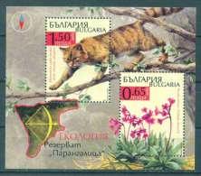 BULGARIA 2012 FAUNA Animals Ecology NATIONAL PARK PARANGALITSA - Fine S/S MNH - Unused Stamps