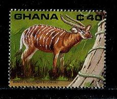 (cl.12 - P.49) Ghana ** N° 1133 (ref. Michel Au Dos) - Le Bongo - - Briefmarken