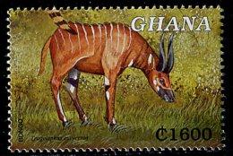 (cl.12 - P.49) Ghana ** N° 2532 (ref. Michel Au Dos) - Le Bongo - - Briefmarken
