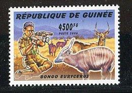 (cl.12 - P.49) Guinée ** N° 2763 (ref. Michel Au Dos) - Le Bongo - - Briefmarken