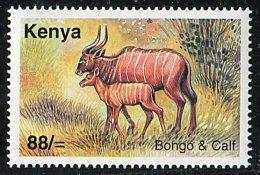 (cl.12 - P.50) Kenya ** N° 755 (ref. Michel Au Dos) - Le Bongo - - Timbres