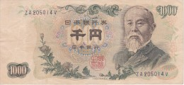 BILLETE DE JAPON DE 1000 YEN DEL AÑO 1963   (BANKNOTE) - Japan