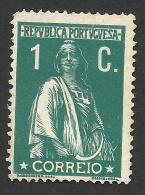 Portugal, 1 C. 1912, Sc # 209, Mi # 206, MH. - 1910-... Republic